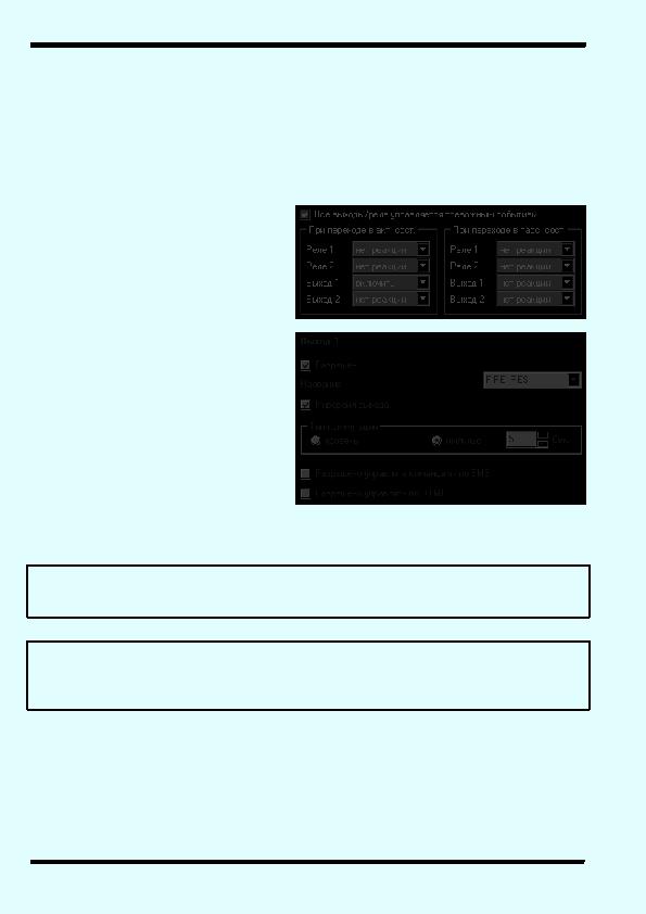Инструкция для GSM контроллера